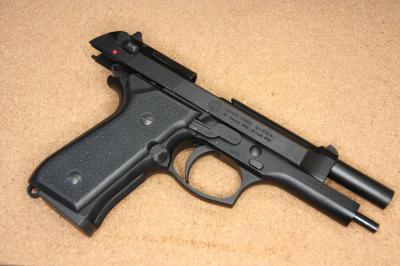 MGC M92FSDS2
