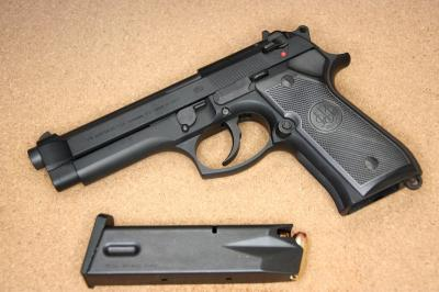 MGC M96F