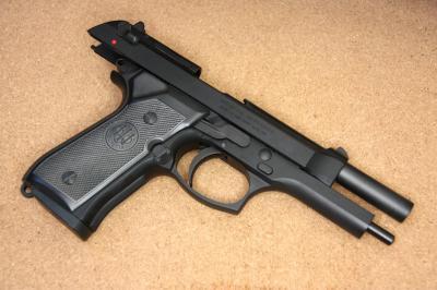 MGC M96F2