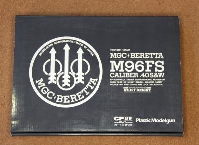 M96 BOX