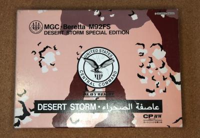 M92FS BOX