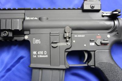 HK416-4