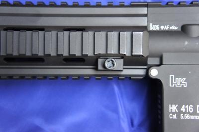HK416OP11