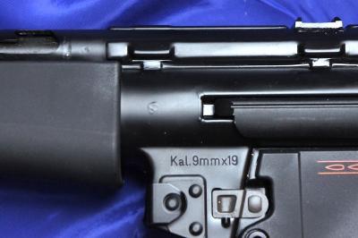 MP5-15