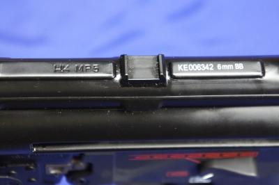 MP5-4