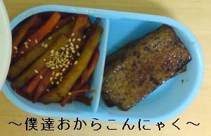 beji8.jpg