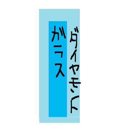 vip981495[1]