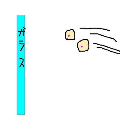 sukima028726[1]
