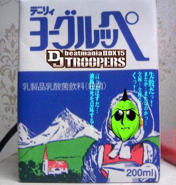 viploader903223[1]