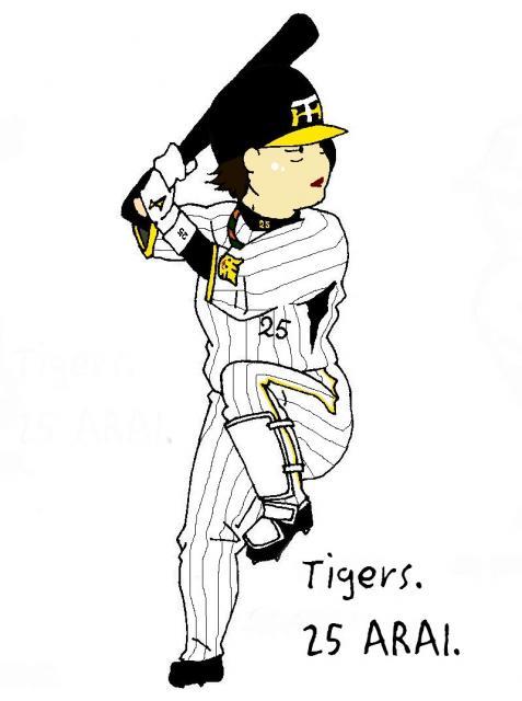 イラスト Tigers♯25 新井貴浩