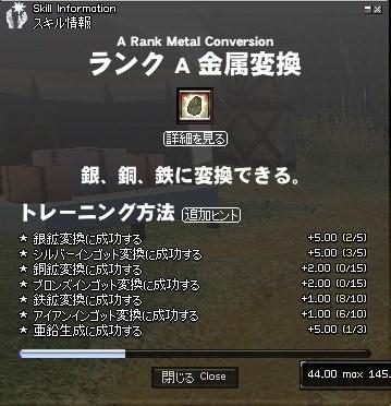 mabinogi_2009_09_26_004.jpg