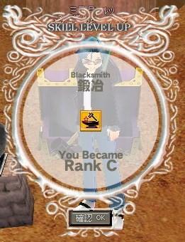 mabinogi_2009_09_28_001.jpg