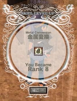 mabinogi_2009_10_23_001.jpg