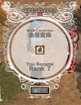 mabinogi_2009_10_24_002.jpg