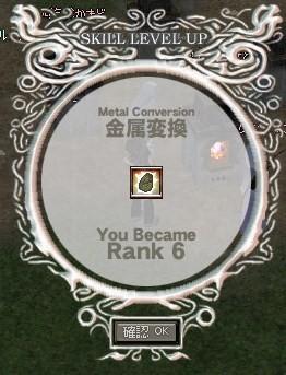 mabinogi_2009_10_31_001.jpg