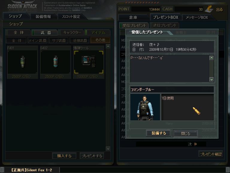 image_0005.jpg