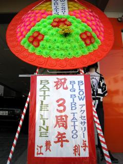blog_2008_4_3a-5.jpg