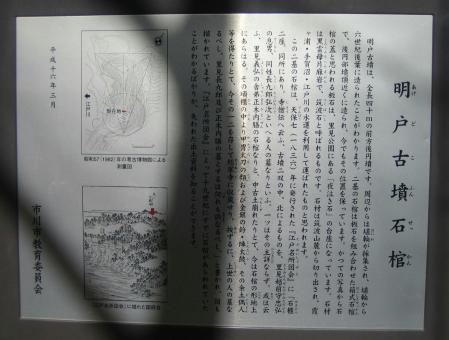 20080212h.jpg