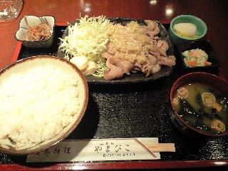 yamabiko_2.jpg