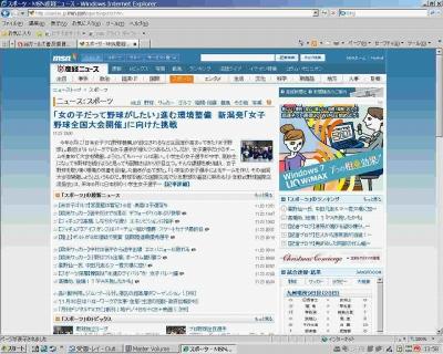 sankei_20091123140639.jpg