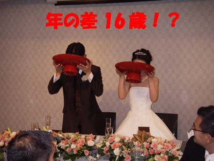 Blog161.jpg