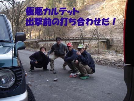 Blog202.jpg