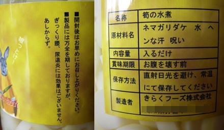 Blog291a.jpg
