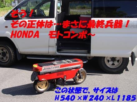 Blog358b.jpg