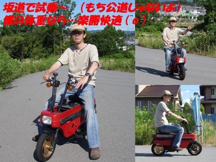 Blog361.jpg