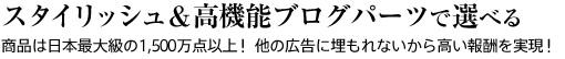 h1_index_02.jpg