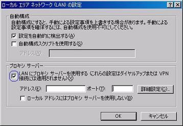 LAN1画像
