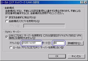 LAN2画像