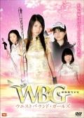 WBG.jpg