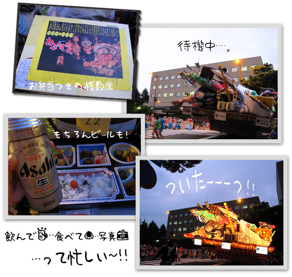 IMG_4052.jpg