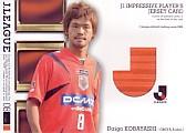 2008j-jersey-kobayashi.jpg