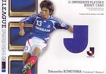 2008j-jersey-komiyama.jpg