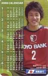 uchida-2008joyobank.jpg
