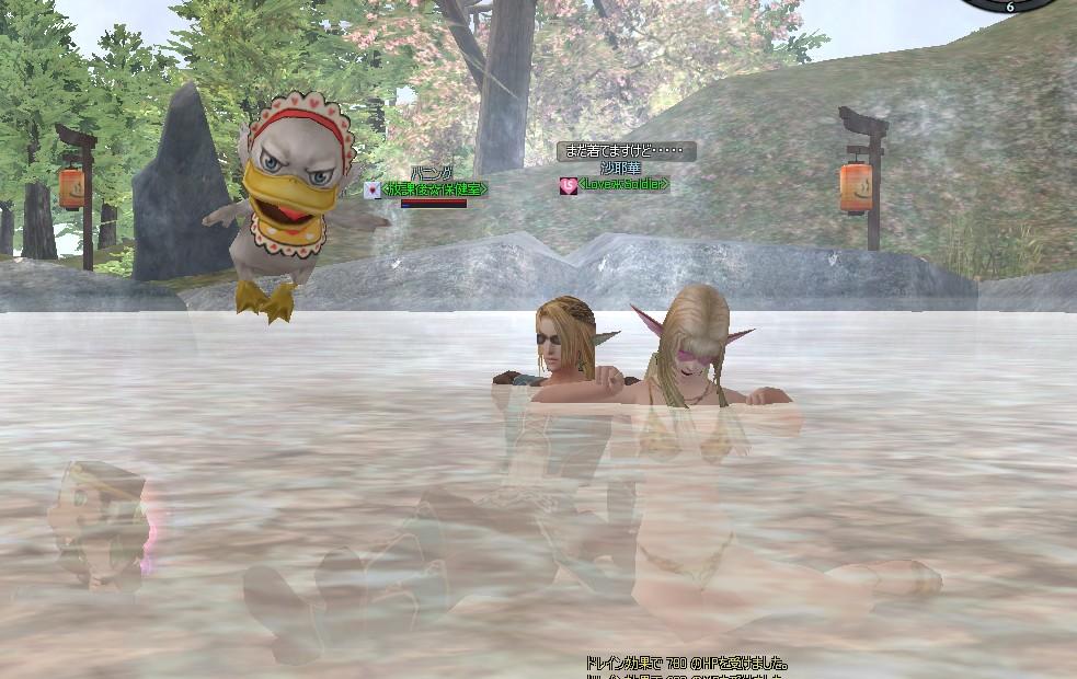 カイノン温泉