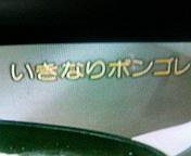 20070723211430