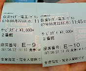 20070822113616