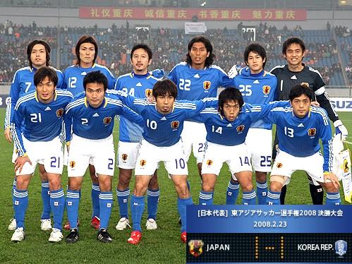 東アジアサッカー選手権2008(2)-...