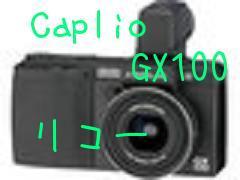2gXl54k6.jpg