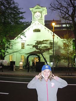 081108 Sapporo_tokeidai
