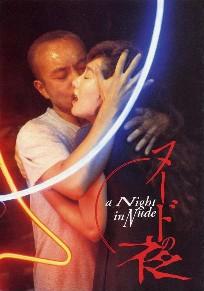 ヌードの夜2