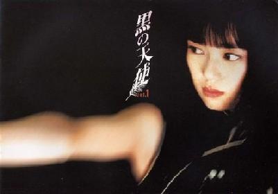 黒の天使1