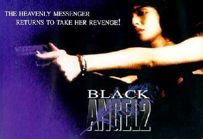 黒の天使2b
