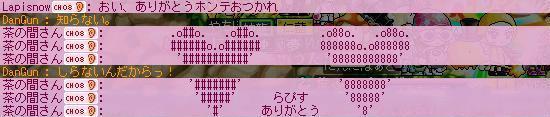 22478070_750473426.jpg