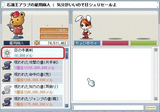 Maple0000_20081027105846.jpg