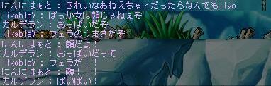 Maple0000_20081204210504.jpg