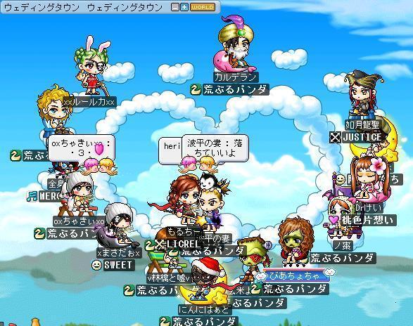Maple0005_20081127172800.jpg